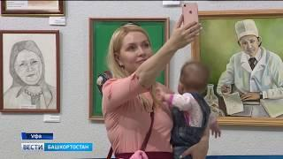 В Уфе прошла выставка картин молодых мам