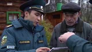 В Башкирии дачников и любителей загородного отдыха предупреждают об опасности пожаров