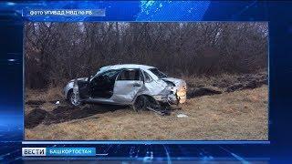 Смертельная авария произошла сегодня утром в Давлекановском районе