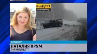 В селе Зирган Мелеузовского района произошло смертельное ДТП