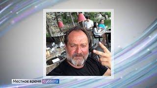 Ведущие ГТРК «Башкортостан» приняли участие во флешмобе face-app