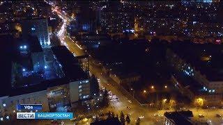 Куда катится Уфа: может ли город избавиться от пробок и как сделать дороги безопаснее?