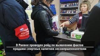 UTV.Новости запада Башкирии за 2 апреля