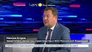 В России разрабатывается новая стратегия развития сферы ЖКХ