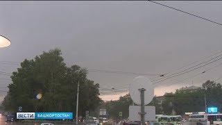 МЧС предупреждает: в Башкирии вновь будет ветрено