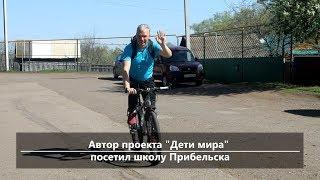 UTV. Новости центра Башкирии за 7 мая