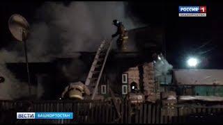 В Туймазинском районе в пожаре снова погибли дети