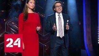 """Малахова и Ситтель отправили в """"Чистилище"""" - Россия 24"""