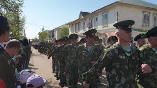 Парад победы в Давлеканово 09.05.2019