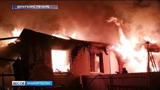 Пожар в многоквартирном доме оставил без крова восемь семей в Башкирии
