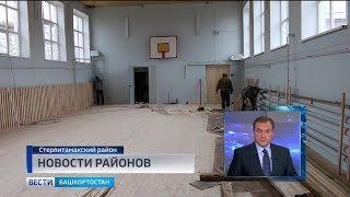 Новости районов: поддержка местных инициатив в Старо-Кубово и ремонт школ в Дергачевке и Рязановке