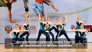 UTV. Новости севера Башкирии за 16 октября (Нефтекамск, Дюртюли, Янаул)