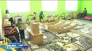 В селе Зубово открылся новый детсад