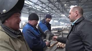 """""""ВЕСТНИК"""" 01.04.2019"""