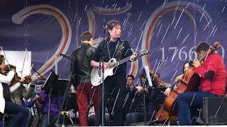 Симфонические огурцы - Концерт 11 сентября 2016 (Стерлитамак. День города)