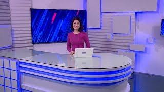 Вести-24. Башкортостан - 11.12.19