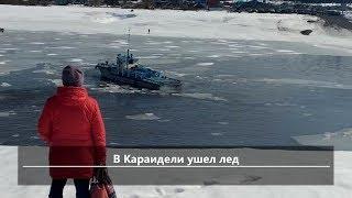 UTV.Новости севера Башкирии за 28 марта (Бирск, Мишкино, Бураево)