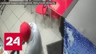 В Ангарске студенты инсценировали вооруженное нападение ради лайков - Россия 24