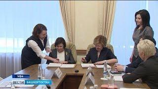 В Башкирии будут создавать школьные спортивные лиги по разным видам спорта