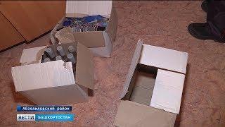 Абзелиловский район начали очищать от нелегального алкоголя
