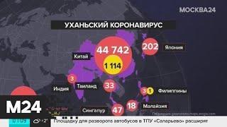 В Забайкалье выписали из больницы инфицированного коронавирусом пациента - Москва 24
