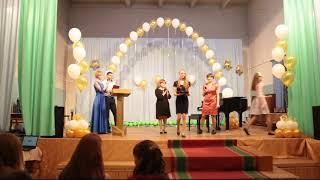 """Детская школа искусств. Торжественное мероприятие """"Выпускной - 2018""""."""