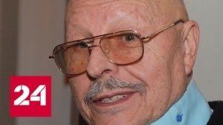 Скончался режиссер Валерий Харченко - Россия 24