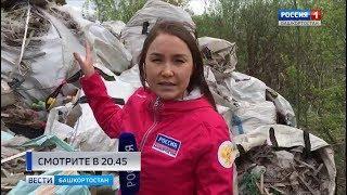 Жители Благовещенского района заявляют об экологической катастрофе