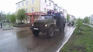 Кумертау 2017 | Автопробег Победы 9 мая