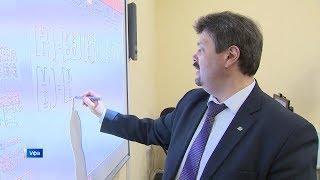 Образование в режиме онлайн: все вузы Башкирии перешли на дистанционное обучение