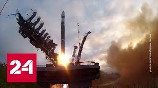 Спутники Минобороны продолжают работу на орбите - Россия 24