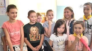 Лето в пришкольном лагере / Сатурн-ТВ Мелеуз