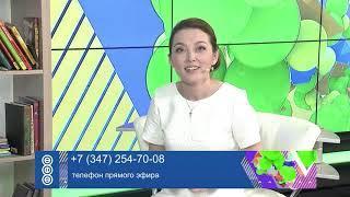 """""""Вся Уфа, останься дома"""" - Анатолий Чечуха"""