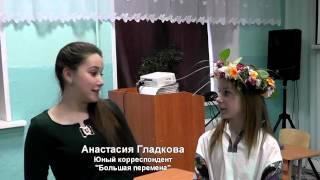 """ТУРНИР """"СОЮЗ"""" , школьная телестудия """"БОЛЬШАЯ ПЕРЕМЕНА"""", школа №2, Благовещенск, РБ"""