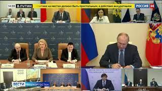 Сенатор от Башкирии Лилия Гумерова предложила создать единую систему учета детей мигрантов