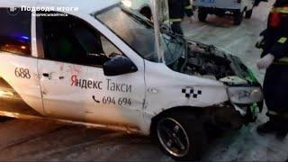 01.01.2021г - водитель Яндекс-Такси врезался в столб и лишил жизни пассажирку.