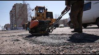 В Кумертау начался ямочный ремонт на дорогах