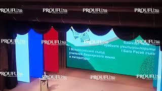 Ломаный башкирский Хабирова