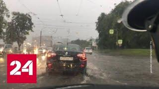 """""""Погода 24"""": Минск, Вильнюс и Киев утонули после ливней - Россия 24"""