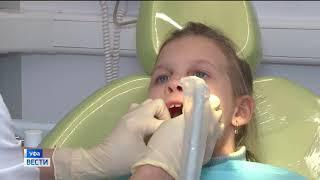 В Башкирии заработала передвижная детская стоматология