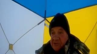 Первый лёд чебак на Уфе