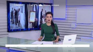Вести-24. Башкортостан – 08.08.19