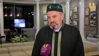 """Новости UTV. Встреча """"Идеологии терроризма - нет"""""""