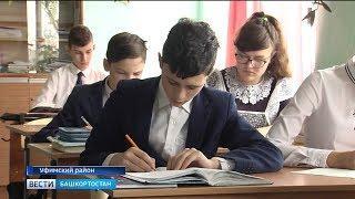 На «пятидневку» в Башкирии перешли 60% школ