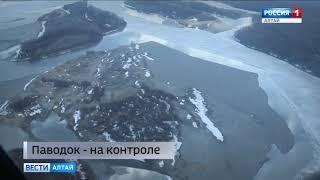 Паводок на Алтае с вертолёта: спасатели сделали облёт рек