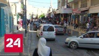 """США поделились """"планом процветания"""" Палестины - Россия 24"""
