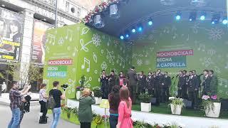 Мужская военная капелла Московская весна на испанском