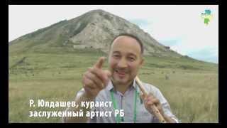 Я говорю на башкирском - Мин башҡортса һөйләшәм!