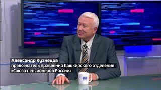 В Уфе впервые состоится спартакиада пенсионеров России