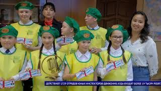 Юл Патруле № 40 Эфир на БСТ Башкирском спутниковом телевидении от 10.07.2019 года.
